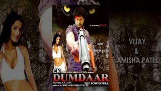 Ek Dumdaar The Powerful