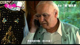 Nonton The 100-Year-Old Man Who... 老而嚟癲 [HK Trailer 香港版預告] Film Subtitle Indonesia Streaming Movie Download