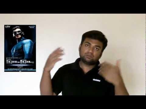 mugamoodi tamil movie review