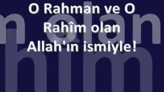 Kâbe İmamı Mahir Al Mu'ayqali - İhlâs Suresi