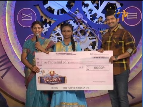 Champion--13th-April-2016--ఛాంపియన్--Full-Episode