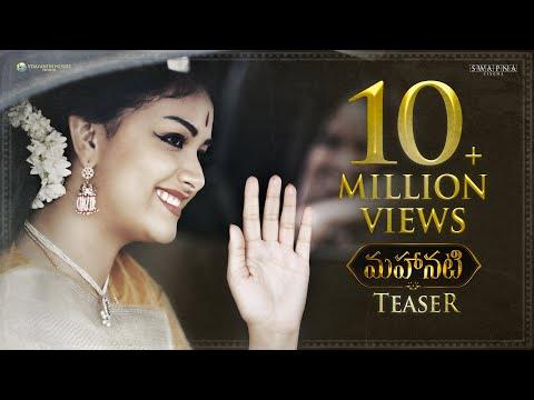 Mahanati Trailer