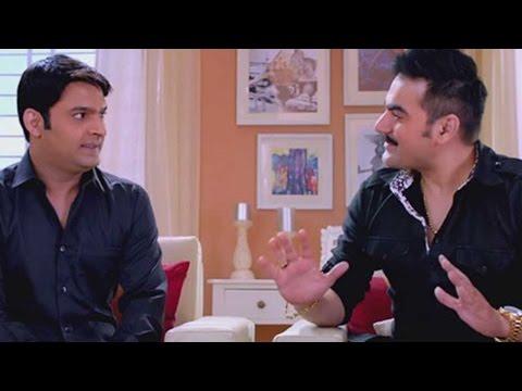 Kapil Sharma Shares Arbaaz Khan's Funny Moment