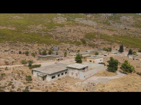 Πρόταση για  μεταφορά των φυλακών Κορυδαλλού σε παλαιά βάση του ΝΑΤΟ στον Ασπρόπυργο
