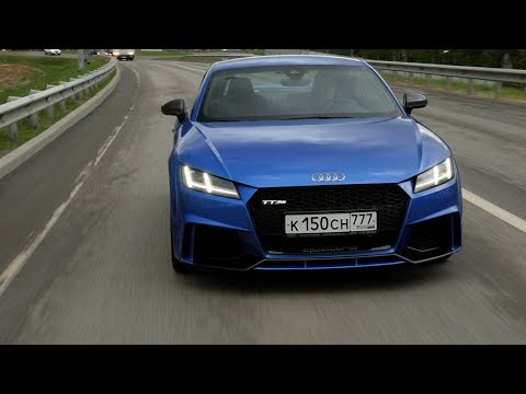 Тест-драйв Audi TT RS (10-минутная версия) // АвтоВести Online
