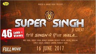 New Punjabi Movie 2017   Super Singh Ji Great  I Online Watch Punjabi Movies 2017   Anand Music