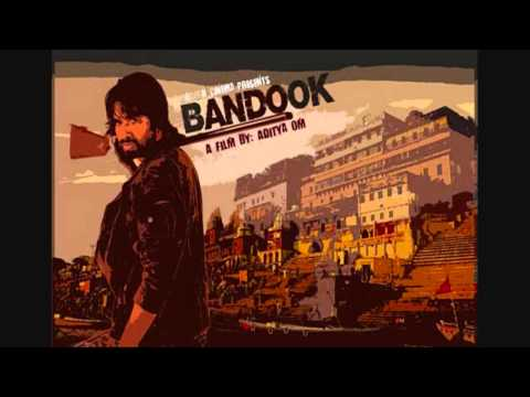 UP Mein Chalti  Bandook 2013) Full HD Song