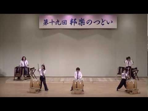 20130120、福岡市立平尾小学校、凛音、OKE・Shot ! (和太鼓)