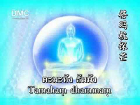 Morning Prayer สวดมนต์ทำวัตรเช้าเต็ม 中文 Eng