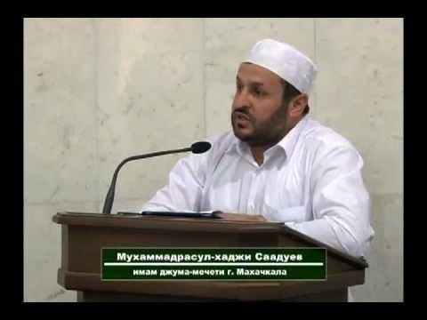 В наших рядах много провокаторов ( Дагестан)