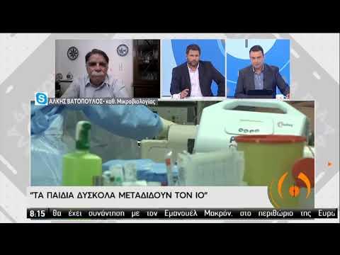 Κορονοϊός | Εν αναμονή του εμβολίου και στην Ελλάδα | 08/09/2020 | ΕΡΤ