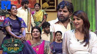 Video Anubhavinchu Raja Latest Promo - 23rd June 2018 - Hyper Aadi,Ram Prasad,Manchu Lakshmi MP3, 3GP, MP4, WEBM, AVI, FLV Juni 2018