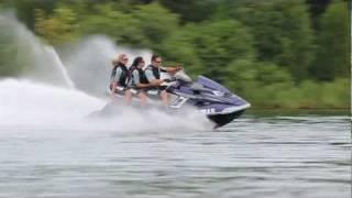 4. 2012 Yamaha FX Cruiser SHO - boats.iboats.com