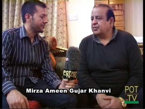 مرزا امین گوجر خانوی پی او ٹی کے نمائندے آصف آعوان کو انٹر ویو دیتے ہوئے , وڈیو دیکھنے کے لیے کلک کریں