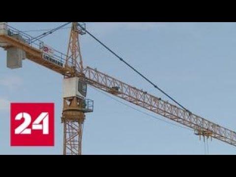 Надвух Белопорожских ГЭС вКарелии приступили кзаливке бетона