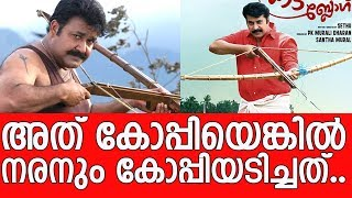 Video മറുപടിയുമായി മമ്മൂട്ടി ആരാധകർ - Mammootty's Oru Kuttanadan Blog movie poster goes viral MP3, 3GP, MP4, WEBM, AVI, FLV Juli 2018