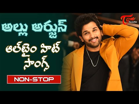 Stylish Star Allu Arjun Birthday Special | All time Hit Telugu Songs Jukebox | Old Telugu Songs