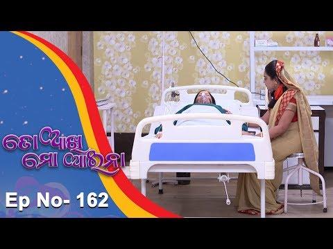 Video To Akhi Mo Aaina | Full Ep 162 | 7th July 2018 | Odia Serial - TarangTV download in MP3, 3GP, MP4, WEBM, AVI, FLV January 2017