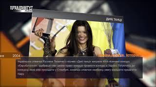 Україна щодня. Історія – 16 травня