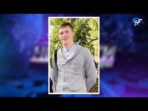 Следственный комитет возбудил уголовное дело по факту исчезновения учителя информатики гимназии №2
