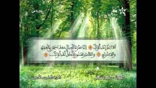 Recitation of the Sheikh Rachid belasheyyah تلاوة مميزة للمقرئ رشيد بلعشية ما تيسر من الحزب 46