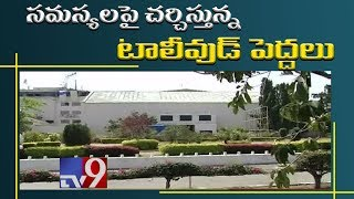 Video Tollywood bigwigs meet in Annapurna Studios over Casting Couch - TV9 MP3, 3GP, MP4, WEBM, AVI, FLV April 2018
