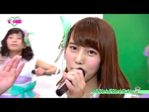 , title : '「コロムビアアイドル育成バラエティ 14☆少女奮闘記!」 #41 Clef Leaf スペシャルライブ'