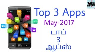 Like  Comment  Subscribe Tamil Office Is the Tech Channel Where You Can Find More Info About Tech So Dont Forget To Subscribe For More Information ...