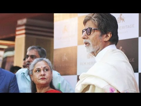 Amitabh Bachchan And Jaya At The Film Preservation