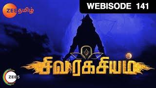Sivaragasyam - Episode 141 - April 1, 2015 - Webisode