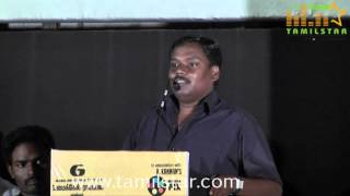 Oru Oorla Rendu Raja Audio Launch Part 3