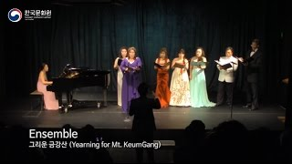 Nonton [09.23] Sprit of Korea, 'Night of Korean Art Songs' 한국의 얼, 한국 가곡의 밤 공연 Film Subtitle Indonesia Streaming Movie Download