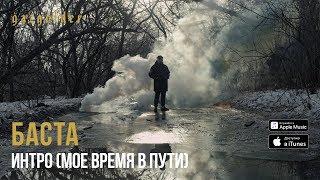 Секрет Ленинградское время retronew