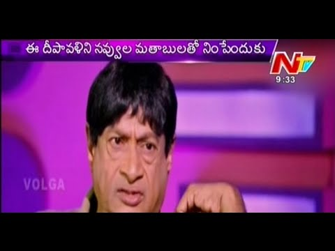 Star Comedian M. S. Narayana - Story Board Part 02 24 October 2014 10 AM