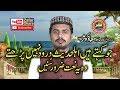 Latest Naat e Rasool (SAW) By Hafiz Muaz Kousar   2018   Zafar Okara