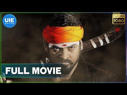 Mannar Vagaiyara Full Movie   Vemal   Anandhi   Prabhu