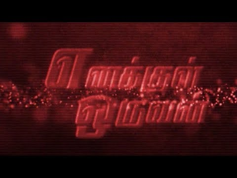 Enakkul Oruvan short film