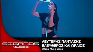 Lefteris Pantazis - Ελεύθερος Και Ωραίος Ι Lefteris Pantazis vídeo clipe