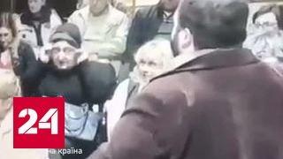 """Под Ровно бойцы """"Айдара"""" захватили в заложники местных жителей"""
