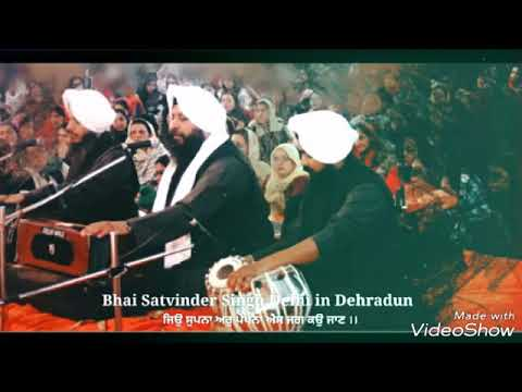 Video Jo Supna Ar Pekhna -Raag Puriya Dhanasari - Bhai Satvinder Singh Delhi wale in Dehradun ...... download in MP3, 3GP, MP4, WEBM, AVI, FLV January 2017