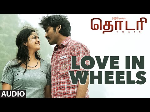 Love In Wheels Full Song - Thodari Tamil Movie