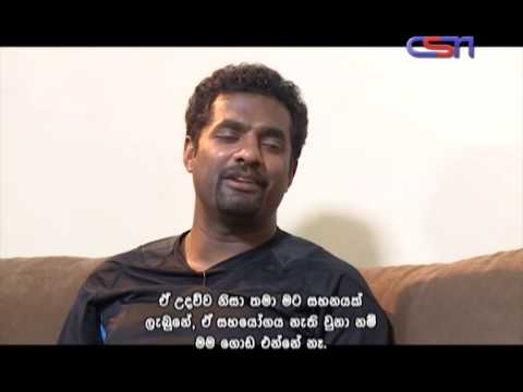 Interview with Muttiah Muralitharan on Sri Lankan TV show