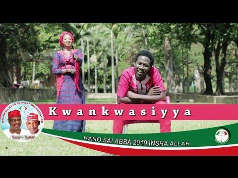 Sabuwar Wakar Ali Artwork (kwankwasiyya)  Sabuwar Waka Video 2018