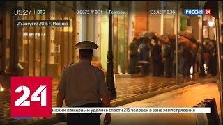 СКР: Петросян пошел на захват заложников в банке из-за тяжелого финансового положения