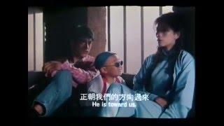 Nonton China Dragon Film Subtitle Indonesia Streaming Movie Download