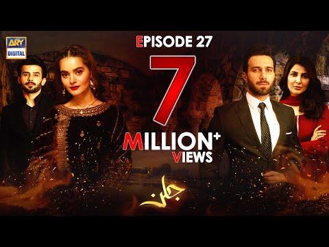 Jalan Episode 27 [Subtitle Eng] - 2nd December 2020 -  ARY Digital Drama