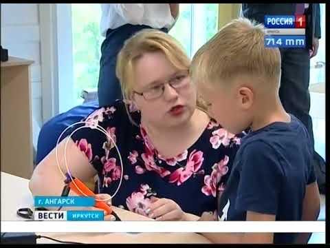 Выпуск «Вести-Иркутск» 17.08.2018 (18:40)