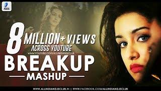 Breakup Mashup 2017 | Noor Gill ft Vaibhav Sharma