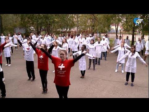 В институте медицинского образования провели день сердца