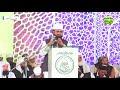 Farsi Kalam & Karam Ke Badal Baras Rahay Hain ( Hafeez Alkhairi)